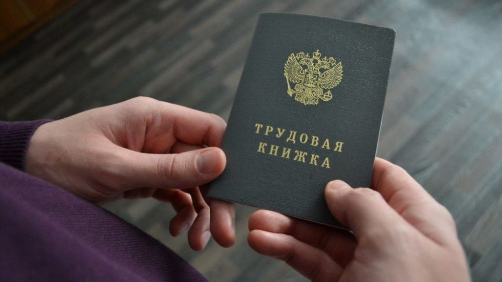 В 2019 году трудоустроено 23908 крымчан