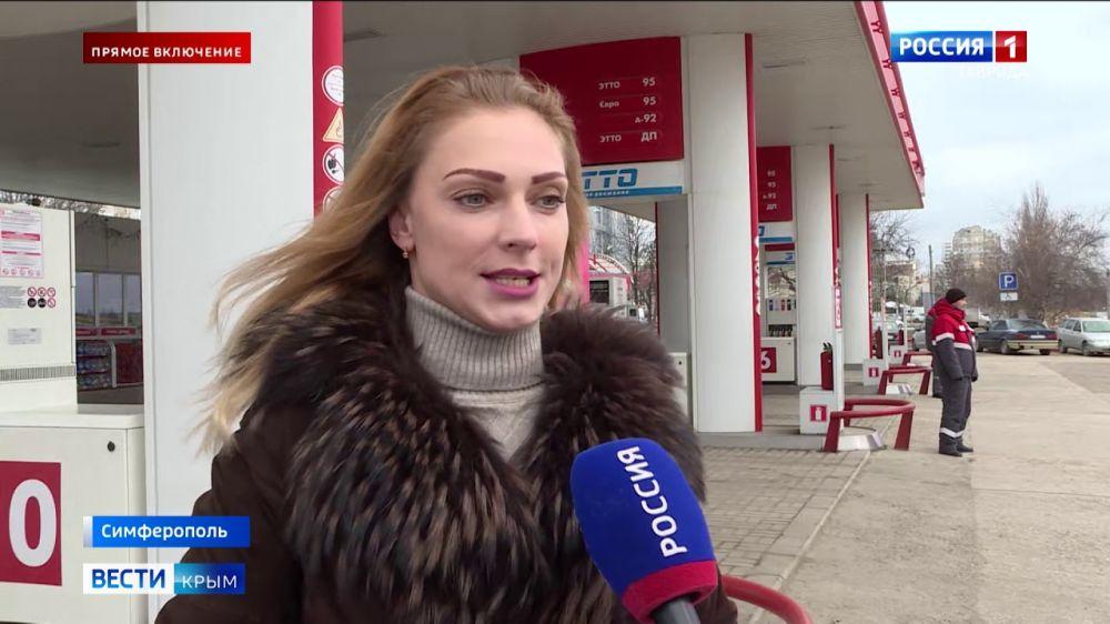 Прямое включение. На сколько снизится цена на топливо в Крыму?