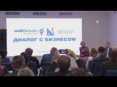 Тарифы страховых взносов для севастопольских предпринимателей в этом году вновь должны понизиться