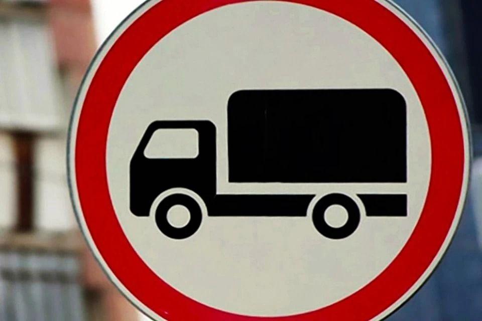 В Крыму введут ограничения для грузовиков на дорогах