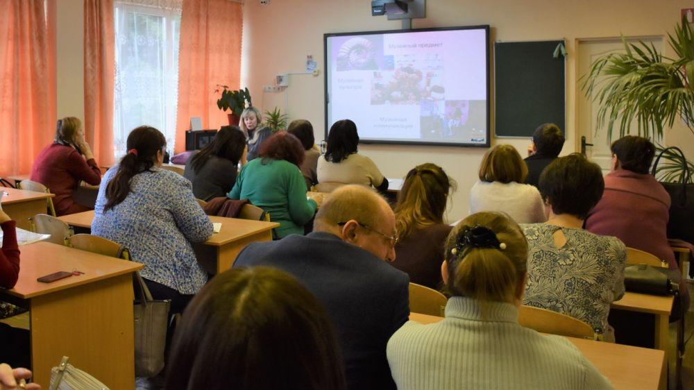 В Ялте состоялась вторая Зимняя педагогическая школа