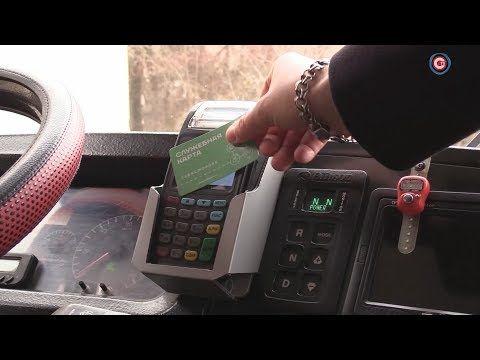 По просьбе пассажиров департамент транспорта проверил работу автобусов