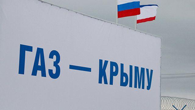 На сколько с февраля подорожает газ в Крыму