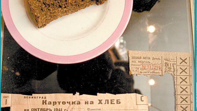 Базовые сведения о блокаде Ленинграда