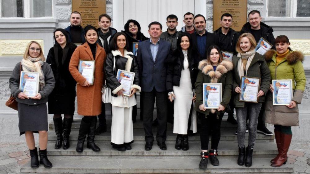 В Евпатории чествовали участников конкурса «Новогодняя Евпатория-2020»