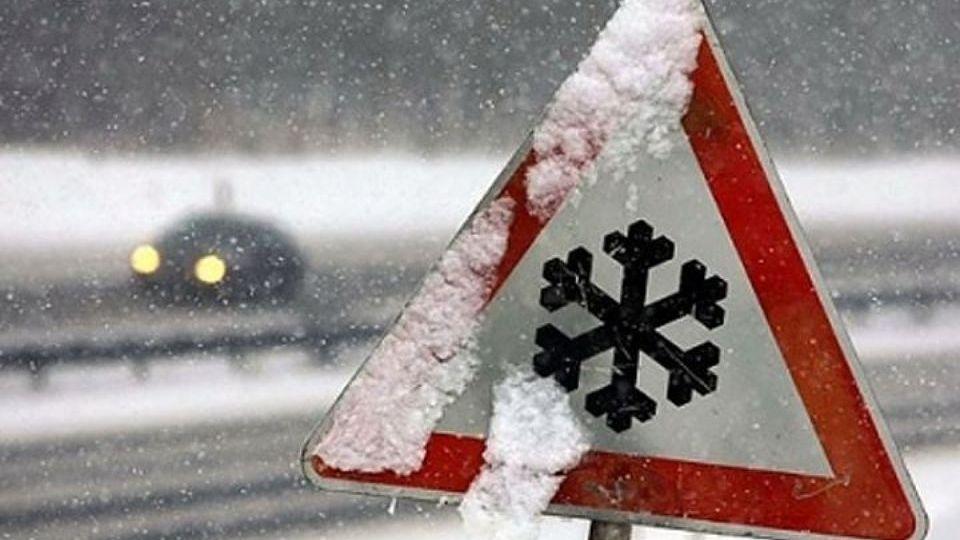МЧС Республики Крым призывает жителей и гостей полуострова соблюдать все правила безопасности при сложных погодных условиях