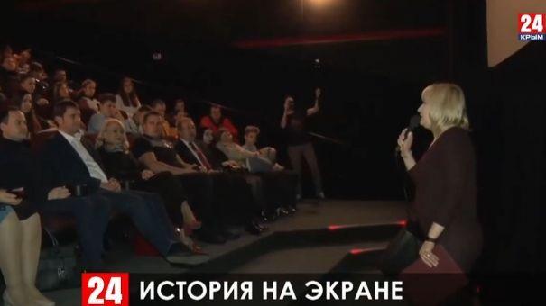 В Ялте начал работу второй кинолекторий для школьников