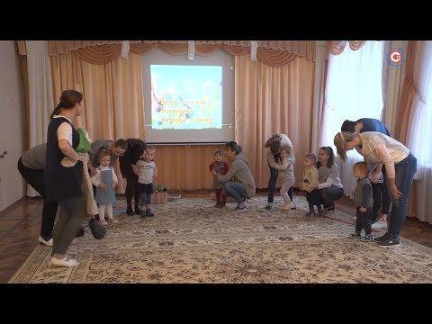Центры игровой поддержки ребёнка и семьи могут появиться во всех районах города