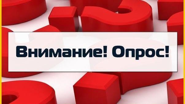 В Крыму проходит интернет-опрос об эффективности деятельности органов местного самоуправления