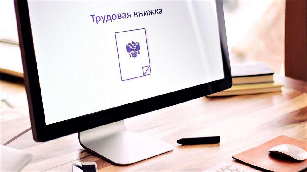 В Крыму за год трудоустроено более 23 000 человек