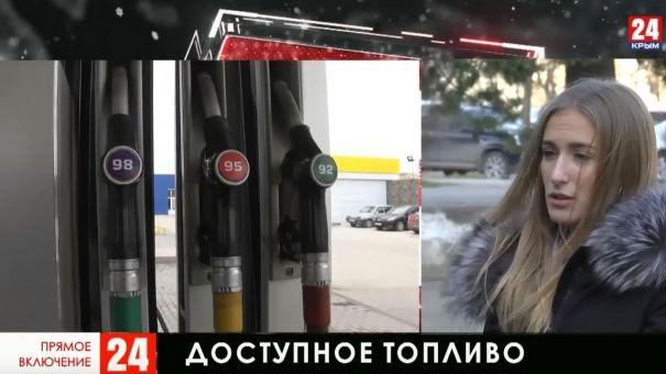 В Крыму на рубль подешевело дизельное топливо
