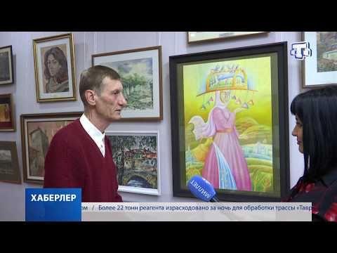 Творческая встреча с Энвером Изетовым