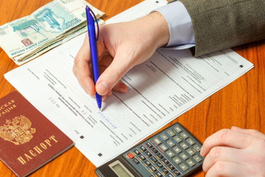 Налоговая служба Севастополя призывает предоставить декларацию о полученных доходах