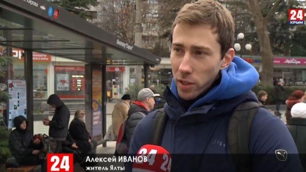 """В Ялте поставили ещё 12 """"умных остановок"""""""