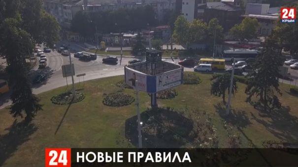 Одну из остановок на Куйбышевском кольце в Симферополе ликвидируют