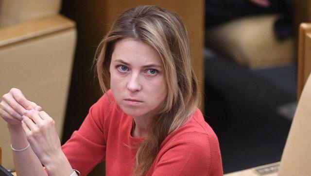 Поклонская обратилась в прокуратуру из-за Зубкова