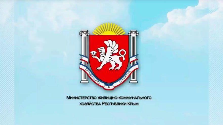 Количество обращений граждан в Министерство ЖКХ в минувшем году уменьшилось на десять процентов
