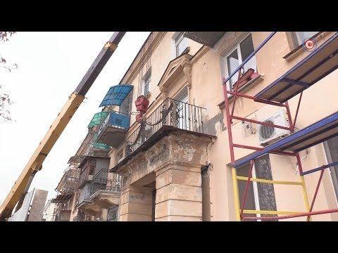 В доме на улице Терещенко демонтируют балконы