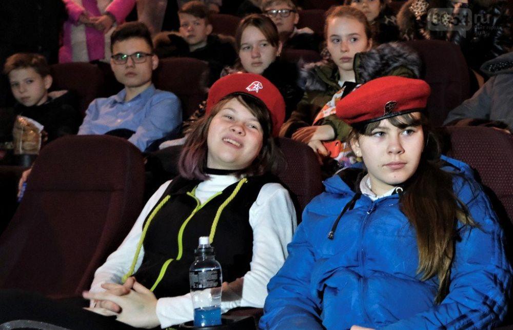 В Ялте открылся «Кинолекторий» для школьников