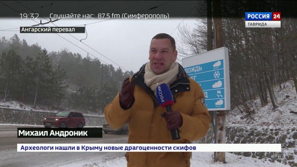 Настоящая снежная буря: в Крым резко пришла непогода