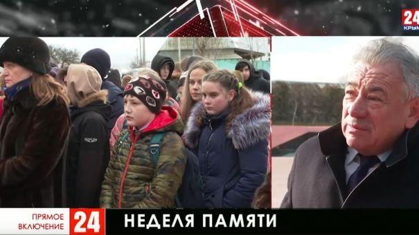 В России и Крыму вспоминают жертв Холокоста