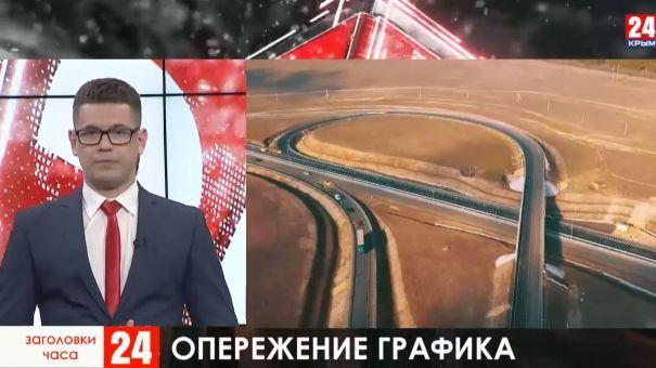 Заголовки часа в 09:30 от 23.01.20