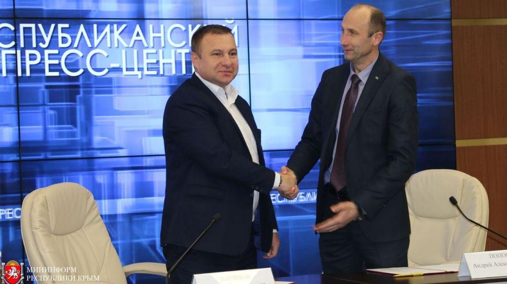 Миниформ РК и крымское отделение ДОСААФ России подписали соглашение о сотрудничестве