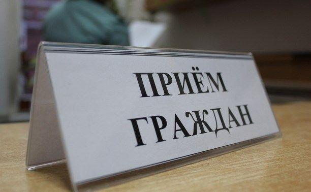 Депутат Государственной Думы Федерального Собрания Павел Шперов проведет личный приём в Евпатории