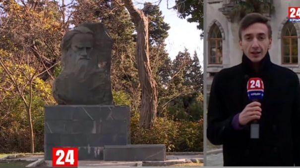 Ялта попросит Аксёнова помочь сохранить памятники архитектуры ЮБК