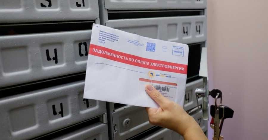 Коллекторов могут допустить к взысканию долгов по «коммуналке»