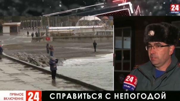 В Крыму ожидаются снег, гололедица, метель и штормовой ветер