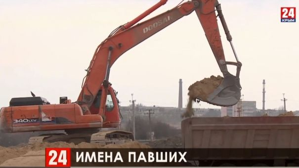 В Керчи при строительстве дороги в районе Джаныкой обнаружили останки советских солдат
