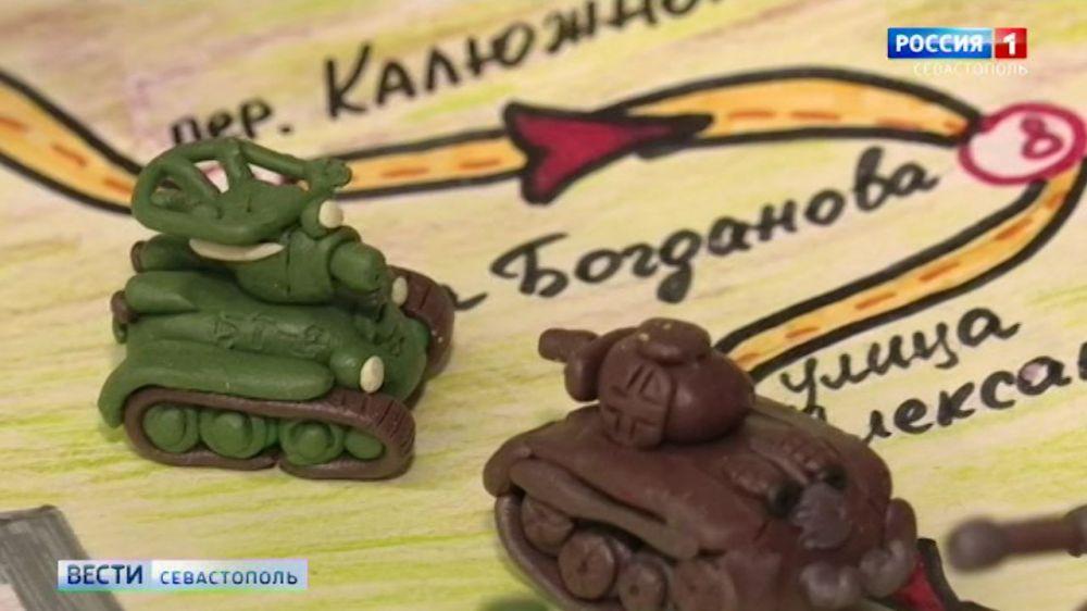 Военную историю Севастополя школьники изучают с помощью квестов