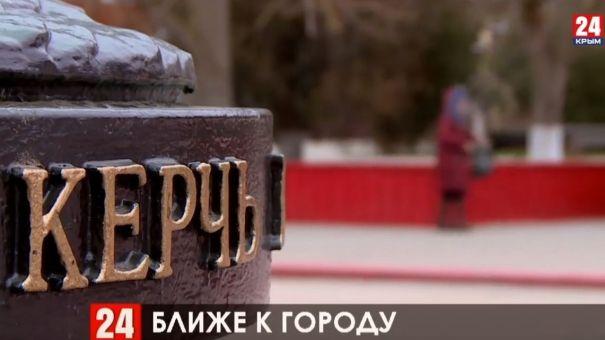 В Керчи рассмотрят вопрос присоединения к округу ближайших сел Ленинского района