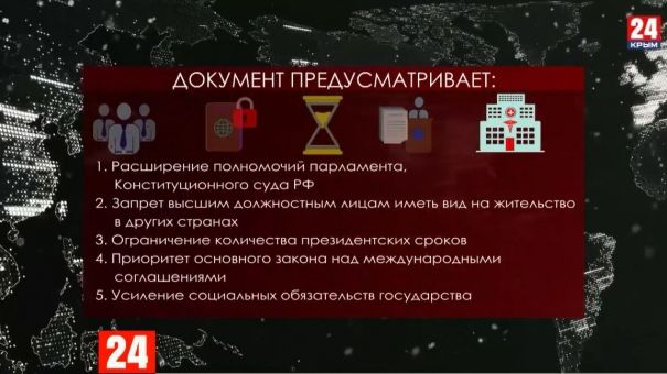 Госдума приняла закон о введении в Совете безопасности должности заместителя председателя