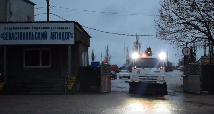 Севавтодор призывает севастопольских водителей быть внимательными на дорогах