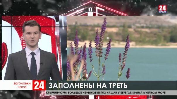 Заголовки часа в 21:30 от 24.01.20