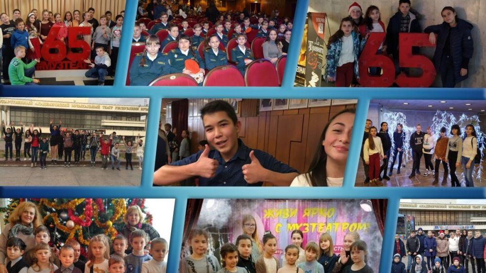 Конкурс «Театральный фотокалейдоскоп» стартовал в Музыкальном театре Крыма