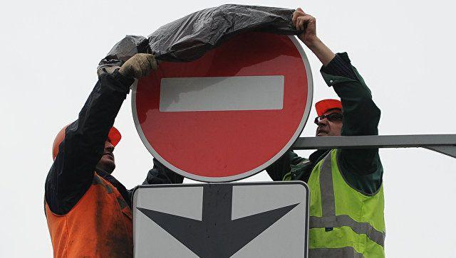 В Крыму на полтора месяца перекроют движение по одной из автодорог