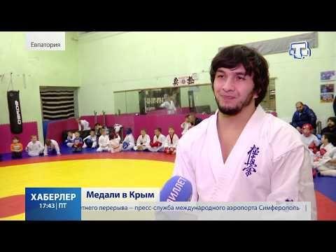 Медали в Крым