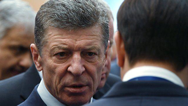 Бывший вице-премьер и куратор Крыма Козак получил новую должность