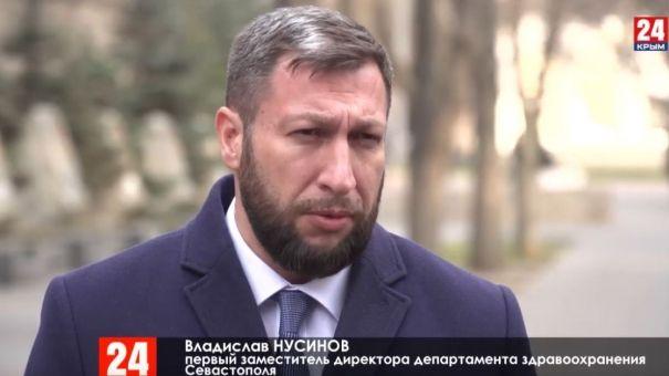 Стало известно о состоянии отравившихся в Севастополе студентах