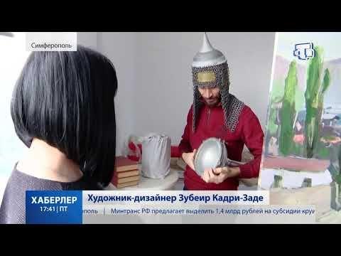 Художник-дизайнер Зубеир Кадри-Заде