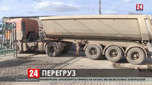 На крымских трассах оборудуют динамические весы