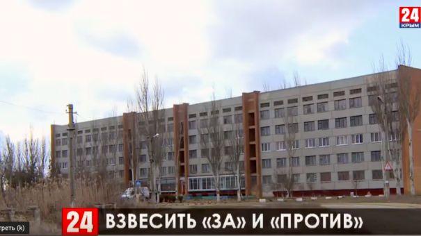 Студенты керченского колледжа не хотят переезжать в новое общежитие
