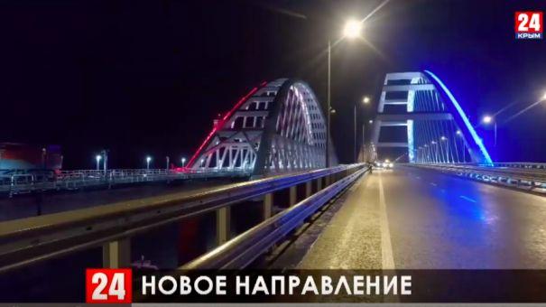 Поезда из Севастополя в Москву по Крымскому мосту поедут уже в апреле