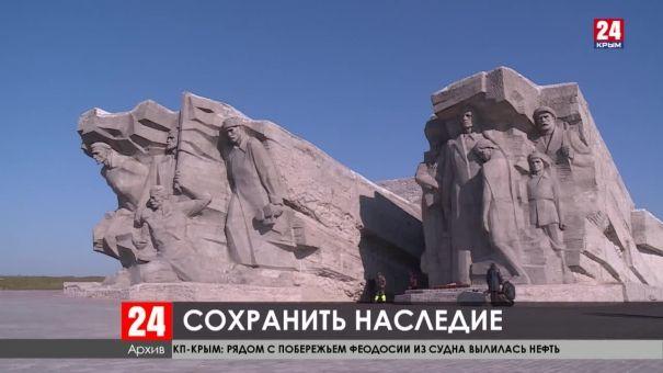 Крымское отделение ДОСААФ стало первым в военно-патриотическом воспитании