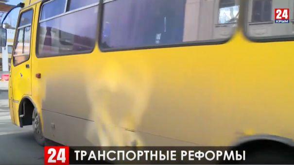 Власти Ялты подготовили ряд мер для улучшения работы общественного транспорта