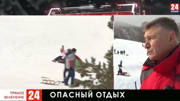 В поисках зимы крымчане и гости полуострова всё чаще выбираются в горы
