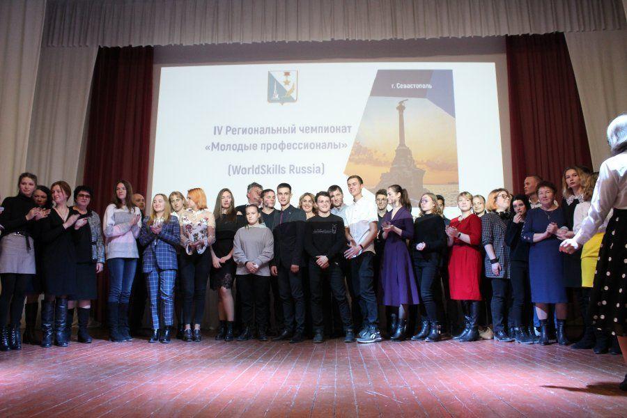 В Севастополе наградили победителей IV регионального чемпионата «Молодые профессионалы»